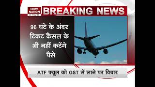 GST on Jet Fuel: Civil Aviation and Revenue secretaries to meet today