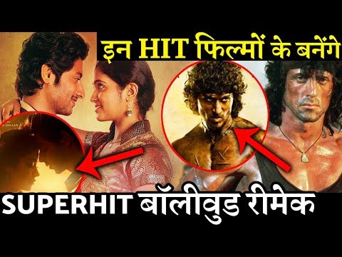 Bollywood Films Will Be Hindi Remake Of These  Popular Films