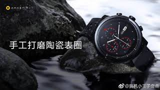 Xiaomi Amazfit Pace 2 Official Slideshow