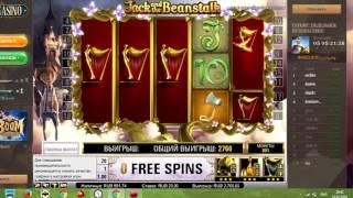 Джой казино большой выигрышь в Джеке!