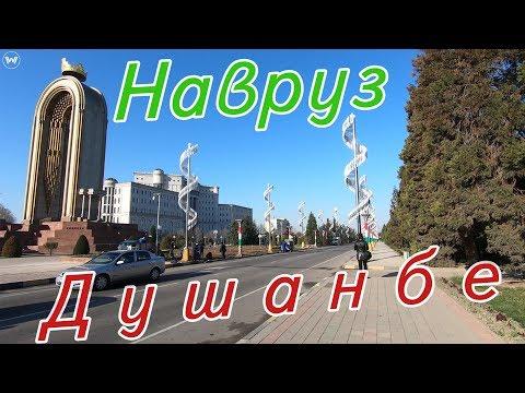 Подготовка к Наврузу в Душанбе, И.Сомони - Герб