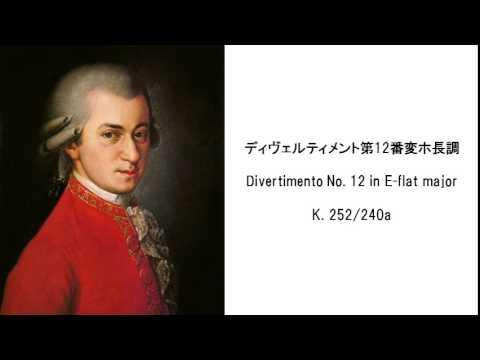モーツァルト・ディヴェルティメント曲集・Mozart Divertimento Works Collection(長時間作業用BGM・CLASSIC)