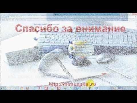 Как добавить фото в инстаграм с компьютера SMMplanner Blog