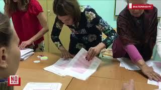 Подсчет голосов вручную из-за поломки КОИБа