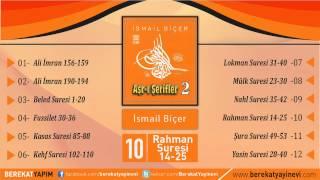 İsmail Biçer - Rahman Suresi 14/25