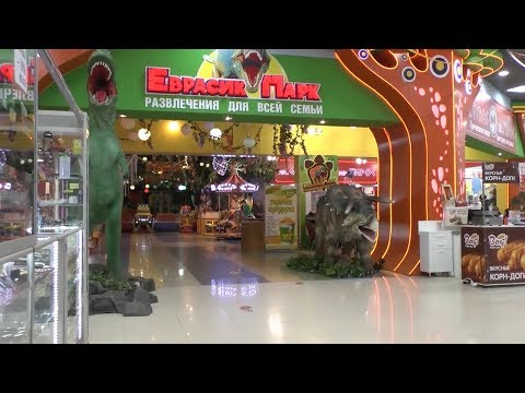 Дети в развлекательном центре / Большая семья / Маша и Никита / Еврасик Парк / Европа