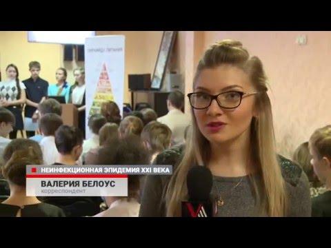 Санаторий Янтарь в Трускавце. Отзыв о санатории Янтарь