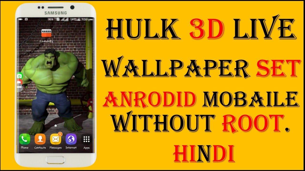 Popular Wallpaper Mobile Hulk - maxresdefault  Graphic_45618.jpg