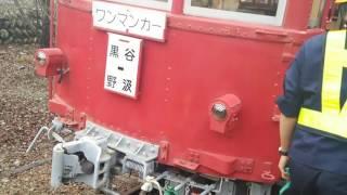 旧名鉄谷汲駅赤い電車まつり2016モ750形755アント連結作業