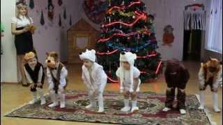 Утренник в детском саду.Танец мишек.