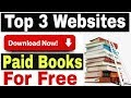 Download Any Paid Book For Free.|Top 3 Websites|ebooks.
