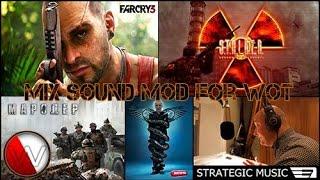 Звуковой мод MIXED Sound Mod для WOT