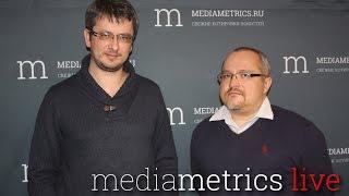 Практика, прогнозы, решения. Перспективы развития электронного обучения в РФ