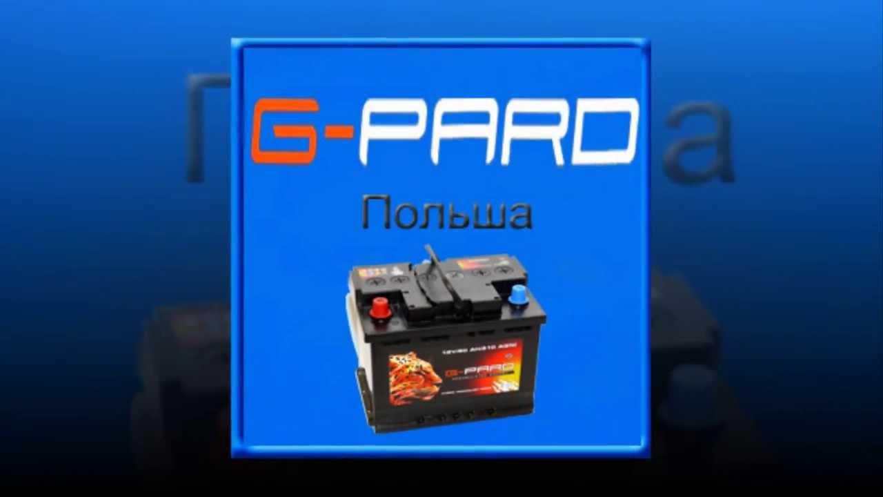 ❶первая аккумуляторная компания. Аккумуляторы для грузовиков любой марки. Доставка: минск, вся рб. Старый аккумулятор в зачет. Звони: ☎ (29) 34 55 900.
