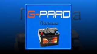 Автомобильный аккумулятор купить аккумулятор в Харькове +38096-683-6287 акумулятор автомобільний(, 2014-01-20T16:11:27.000Z)