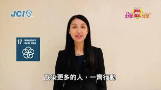 SDG Enterprise Awards 2020- Goal 17