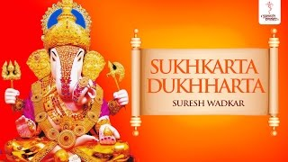 Download Hindi Video Songs - Ganesh Marathi Aarti - Sukhkarta Dukhharta by Sadhana Sargam | Jai Dev Jai Dev