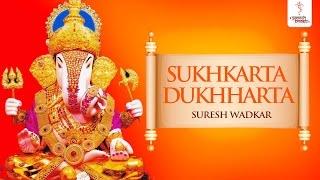 Ganesh Marathi Aarti - Sukhkarta Dukhharta by Sadhana Sargam | Jai Dev Jai Dev
