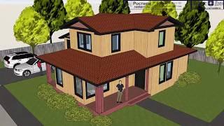Двухэтажный каркасный дом 250 строительство#дом#ремонт#дизайн#стройка#проект#каркасник #ростерн