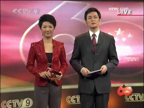 Download Youtube: CCTV News Special Live Broadcast for China's 60th National Day Parade