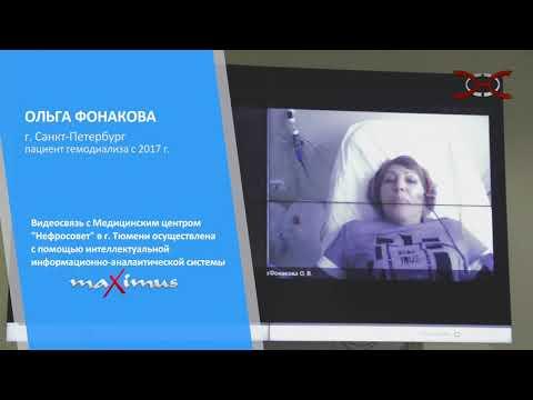 Гостевой диализ в Медицинском центре Нефросовет в г. Тюмени.