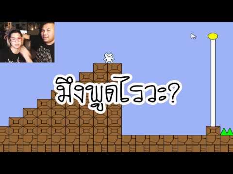 KKMADCASTER - Mario Neko กับหัวร้อนเกมมิ่งเกรียน