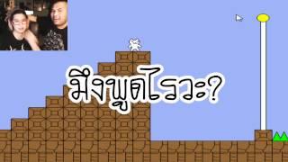 VRZO - KKMADCASTER - Mario Neko กับหัวร้อนเกมมิ่งเกรียน