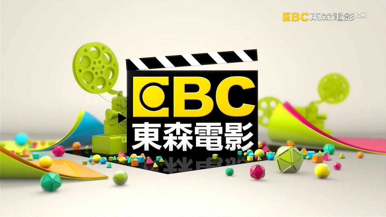 EBC東森電影HD-2018.10頻道樣式ID&廣告[1080P]