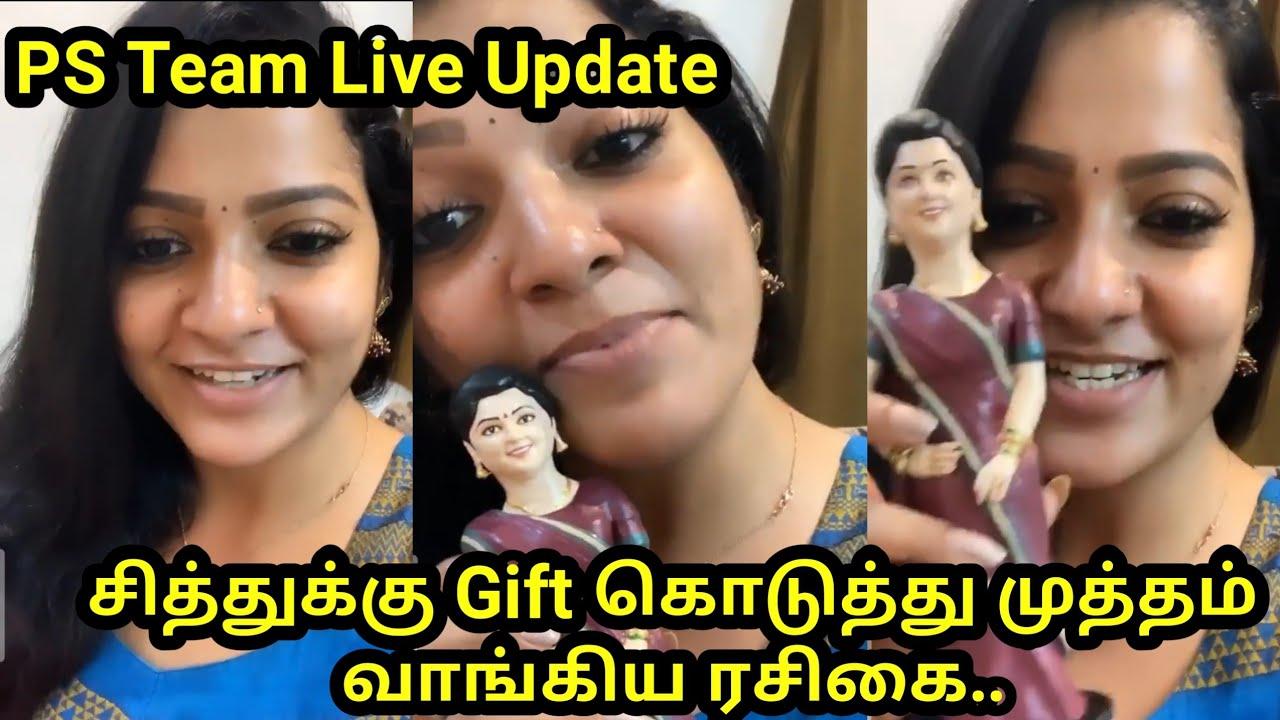 பாண்டியன் ஸ்டோர்ஸ் சித்துக்கு Gift கொடுத்து முத்தம் வாங்கிய ரசிகை..|| PS Team Live Review