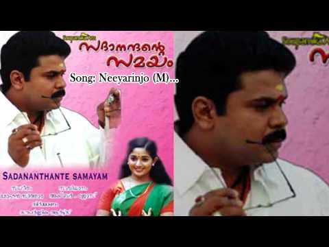 Neeyarinjo (M) - Sadaanandante Samayam