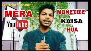 MY YOUTUBE CHANNEL MONETIZATION ENABLED | youtube channel monetization enabled | YouTube channel