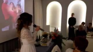 Свадебная песня жениха и невесты