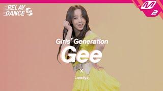 [릴레이댄스 어게인] 러블리즈(Lovelyz) - Gee (Original song by. Girls'…