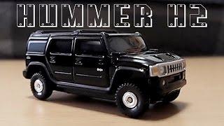 ハマーH2  HUMMER H2 トミカ