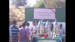 قناة السويس السويس مصر:مكتب أستقبال طلبات العمل بالقناة أغسطس 2014