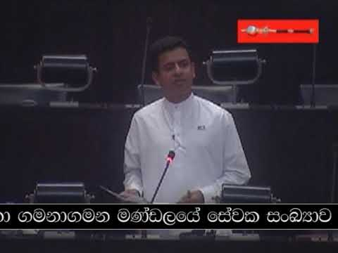 Number of staff of the Sri Lanka Transport Board : Information