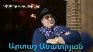 Download Artash Asatryan -- Gishere Arants Yar Mp3 and Videos