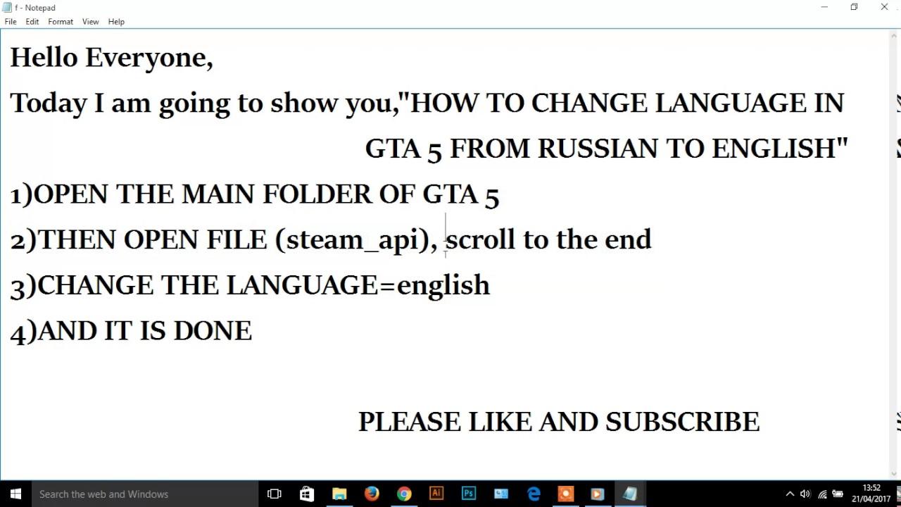 gta 5 change language steam