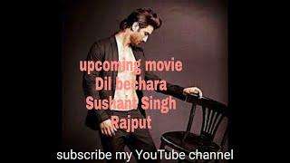 Zinda rehke kya Karu #Sushant Singh Rajput  WhatsApp status video by Mr Nitesh official