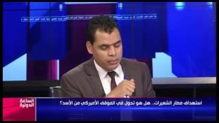 عارف مشاكرة يصفع المعارضة السورية و يلقنها درس في الوطنية