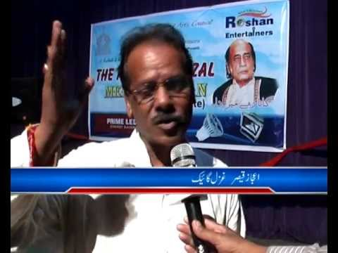 Naseem Shah Tribute to Mehdi Hasan in Arts council Faisalabad 2012