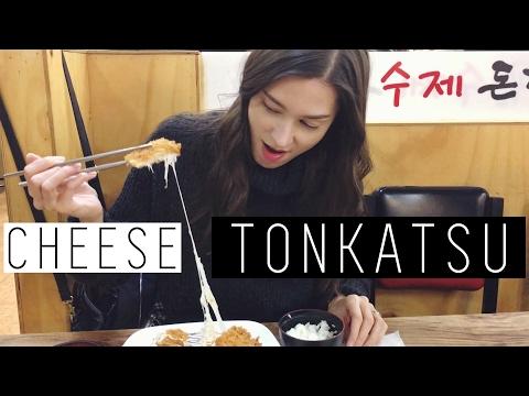 VLOG: Cheese Tonkatsu   Haircuts & Daeboreum (자막)규호와 세라 브이로그 치즈돈까스 & 정월대보름