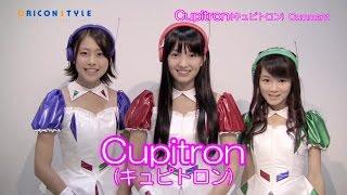 Cupitron - テクノテクノ