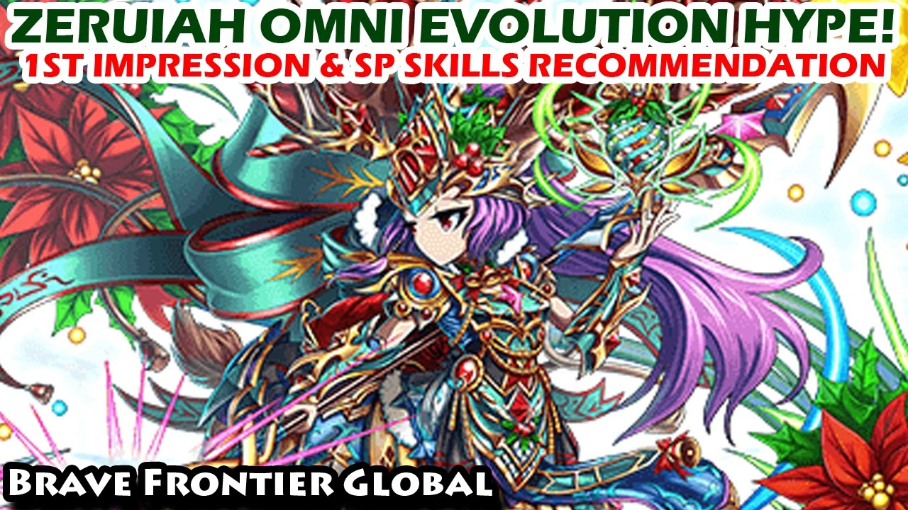 Zeruiah Omni Evolution Hype! 1st Impression & SP Skill Recommendation  (Brave Frontier Global)