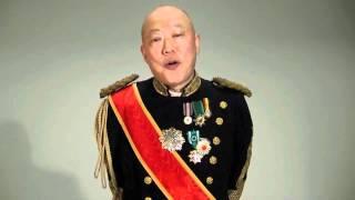 「しみじみ日本・乃木大将」 六平直政
