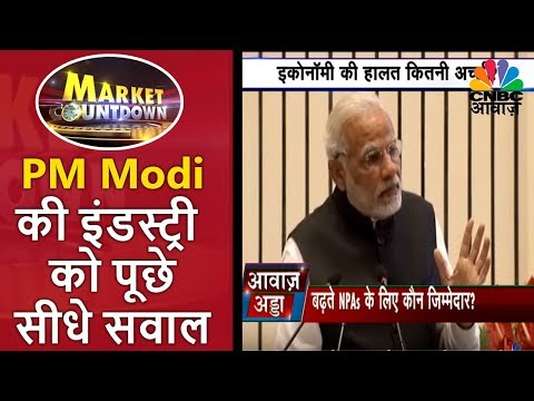 Awaaz Adda | PM Modi adresses FICCI AGM and Asks some tough questions to Corporates
