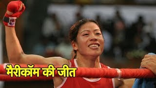 MC Mary Kom Beats Steluta Duta To Reach Semis | Sports Tak