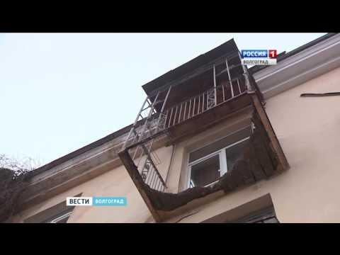 Балкон 1746.