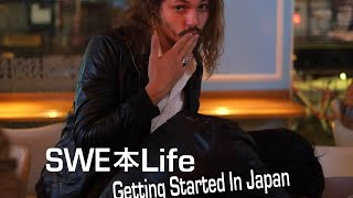 Swehon Life: Getting Started in Japan