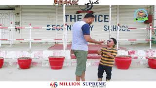   Commitee Prank   By Rizwan Khan In   P4 Pakao   2018